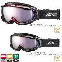 【同梱代引き不可】AXE(アックス) メンズ 大型メガネ対応 ダブルレンズ ゴーグル AX888-WPK