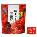 【同梱・代引き不可】塩トマト甘納豆 170g×20袋セット