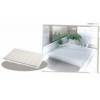 パール金属 HB-669 シンプルピュア シャッター式風呂ふたL15 75×150cm(アイボリー)