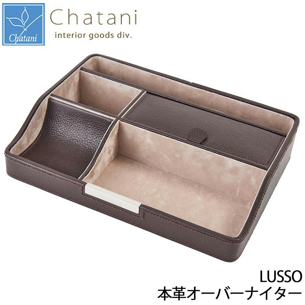 茶谷産業 LUSSO 本革オーバーナイター 240-011
