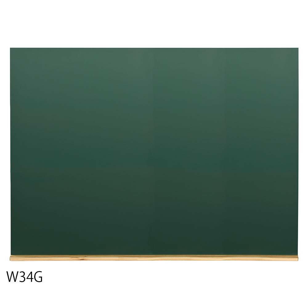 【同梱・代引き不可】馬印 木製黒板(壁掛) グリーン W1200×H900 W34G