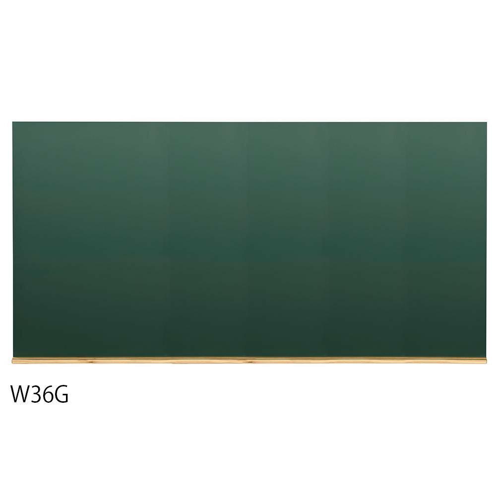 【同梱・代引き不可】馬印 木製黒板(壁掛) グリーン W1800×H900 W36G
