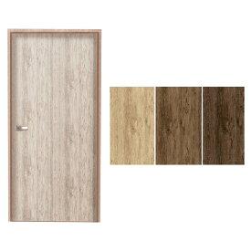 貼ってはがせる! DOOR DECO 室内用ドア装飾シート 粗木 88cm×210cm DOD-01