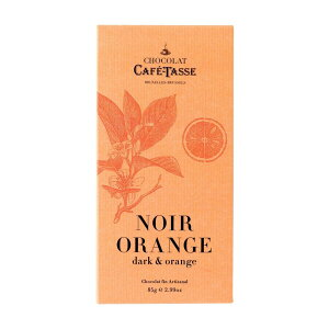 【同梱代引き不可】CAFE-TASSE(カフェタッセ) オレンジビターチョコ 85g×12個セット