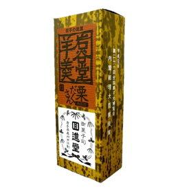 【同梱代引き不可】回進堂 岩谷堂羊羹 栗だくさん 詰合せ 410g×2
