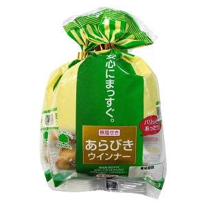 【同梱・代引き不可】 グリーンマーク あらびきウインナー(70g×2袋)×15袋セット