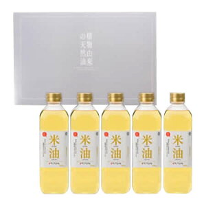 【同梱代引き不可】三和油脂 サンワユイルギフト 純米油×5本セット YR-5