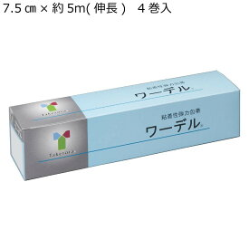 竹虎 ワーデル 粘着性弾力包帯 No.7.5 7.5cm×約5m(伸長) 4巻入 060464