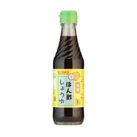 【同梱代引き不可】光食品 有機JAS認定 有機ぽん酢しょうゆ 250ml×20本