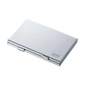 サンワサプライ アルミメモリーカードケース(SDカード用・両面収納タイプ) FC-MMC5SDN2