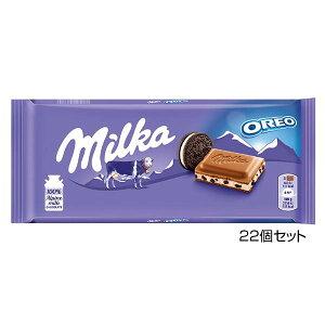 【同梱・代引き不可】 ミルカ オレオ 100g×22個セット