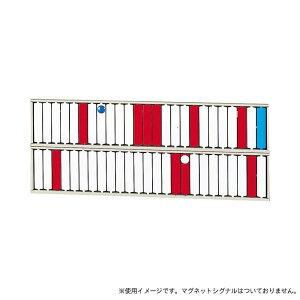 【同梱・代引き不可】 LIHIT LAB.(リヒトラブ) 回転標示盤 S-2532