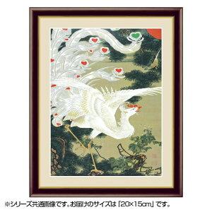 アート額絵 伊藤若冲 「老松白鳳図」 G4-BN071 20×15cm