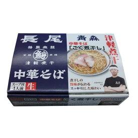【同梱・代引き不可】 銘店シリーズ 箱入青森長尾中華そば(4人前)×10箱セット