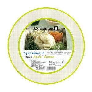【同梱・代引き不可】 オルディ シクラメンフタ付水切りセットS 5915443 (4箱)