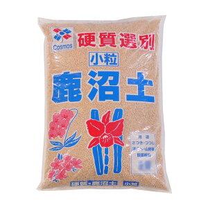 【同梱・代引き不可】 あかぎ園芸 選別鹿沼土 小粒 18L 4袋