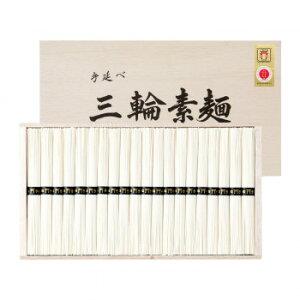 【同梱代引き不可】 手延べ 三輪素麺 MZ-50