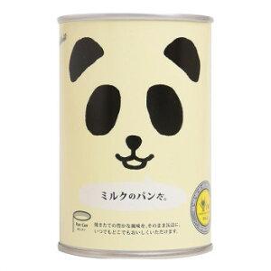 【同梱代引き不可】 パンの缶詰 ミルク のパンだ 100g 24缶セット