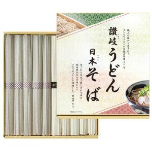 【同梱代引き不可】 讃岐うどん・日本そば CVD-10