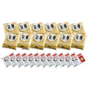【同梱代引き不可】 「旨麺」長崎ちゃんぽん 12食セット FNC-12