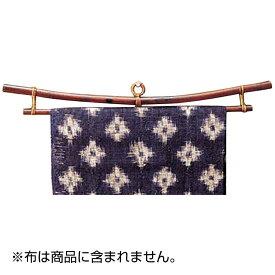 【同梱・代引き不可】 ヤマコー 竹のファブリックハンガー(小) 82952