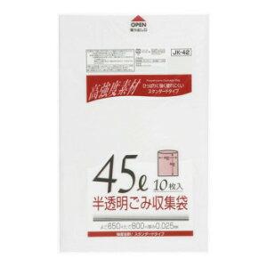 【同梱・代引き不可】 ジャパックス 半透明ごみ収集袋45L 半透明 10枚×40冊 JK42