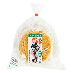 【同梱・代引き不可】 エン・ダイニング 本場長崎 大盛硬焼そば(細麺) 2人前×10個