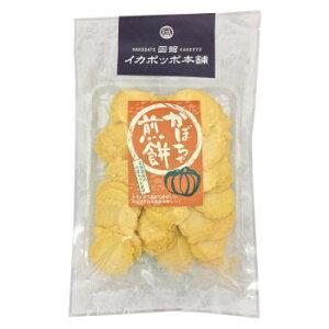【同梱代引き不可】 函館イカポッポ本舗 かぼちゃ煎餅 75g 20袋セット