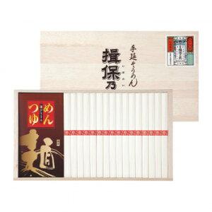 【同梱代引き不可】 手延素麺 揖保乃糸 めんつゆ付き IJ-30T
