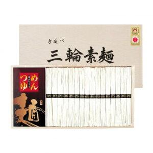 【同梱代引き不可】 手延べ 三輪素麺 めんつゆ付き MZ-30T