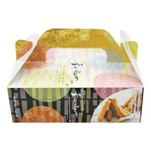 【同梱代引き不可】 金澤兼六製菓 ギフト ミックスかりんとうBOX 90g×30セット KAB-5