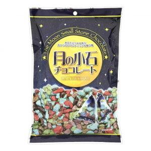 【同梱・代引き不可】 タクマ食品 月の小石チョコレート 10×6個入