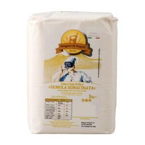 【同梱・代引き不可】 サンフェリーチェ セモラ・リマチナータ セモリナ粉 1000g 10袋セット 7577