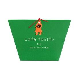 【同梱・代引き不可】 カフェトントゥ ティー 森のはちみつミルク紅茶 2g×5包入 12セット