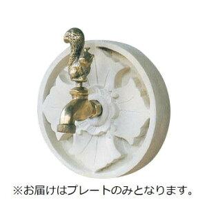 【同梱・代引き不可】 蛇口プレート 丸型 34616