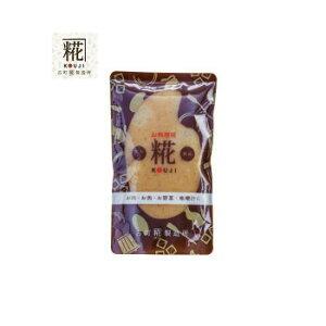 【同梱・代引き不可】 古町糀製造所 お料理用熟成塩糀(塩麹) 200g×10個