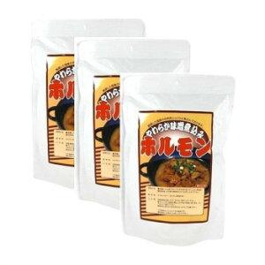 【同梱・代引き不可】 こまち食品 やわらか味噌煮込みホルモン 3袋セット
