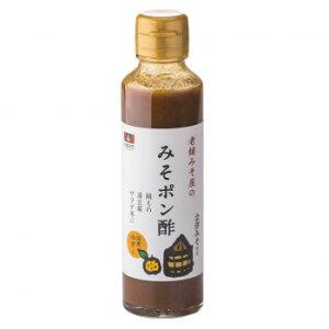 会津天宝 老舗みそ屋のみそポン酢 150ml ×12本セット