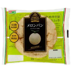 【同梱・代引き不可】 しっとりとした生地にやさしいミルク風味のメロンパンですしっとりとした生地にやさしいミルク風味のメロンパンです