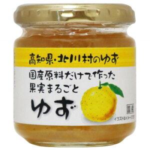 【同梱・代引き不可】 北川村ゆず王国 国産原料だけで作った果実まるごと ゆず マーマレード 190g 12個セット 12063
