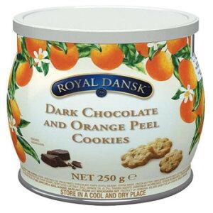 【同梱・代引き不可】 ロイヤルダンスク ダークチョコ&オレンジピールクッキー 250g 12セット 011062