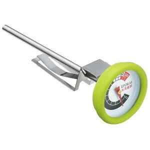 プチクック 揚げ物専用温度計 カバー付(グリーン) PC-100G 0101289