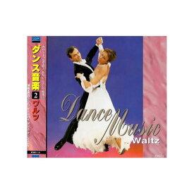 CD ダンス音楽2 ワルツ EMD-12