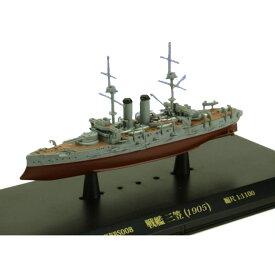 KBシップス 戦艦 三笠 (1905) 1/1100スケール KBBS008