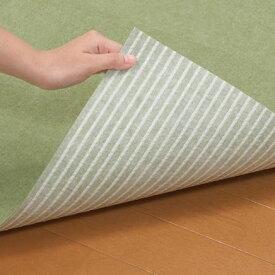 おくだけ吸着 キッチンマット 巾90×長さ240cm