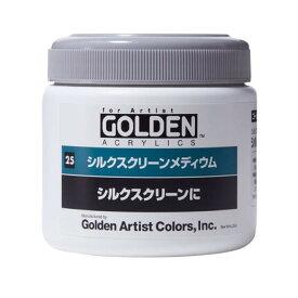 ターナー色彩 ゴールデンアクリリックス 350ml 25・シルクスクリーンメディウム GL350925