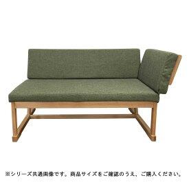 【同梱代引き不可】こたつテーブル用 N-クリアIII ソファ 背付 135横 Q119