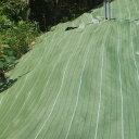 【同梱代引き不可】萩原工業 グランドバリアクロス-7(GBC-7) 防草シート(厚さ0.7mm) 幅3.0m×長さ50m