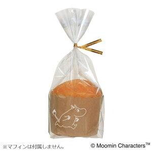 MOOMIN(ムーミン) マフィンラッピングM ムーミン(ジャム) MM535 6枚×10セット