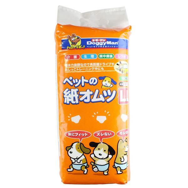 ドギーマンハヤシ NEWペットの紙オムツ LL 10枚 【ペット用品】